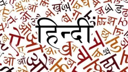 Is Hindi National Language of India