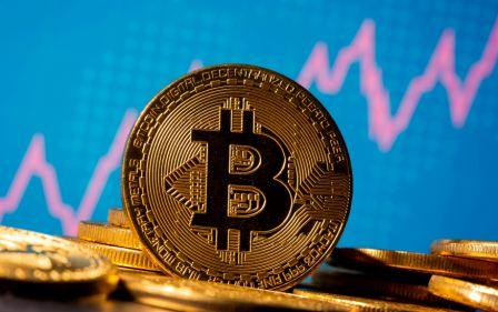 What is Bitcoin Cryptocurrency and Blockchain ?